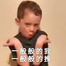 Profil korisnika 仙女