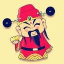 Το προφίλ του/της 香锅