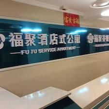 Gebruikersprofiel 福聚酒店式公寓