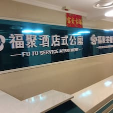 Perfil do utilizador de 福聚酒店式公寓