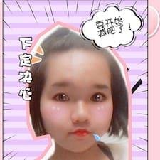 Nutzerprofil von 杰敏
