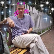 Danila User Profile