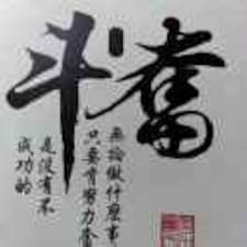 Perfil do utilizador de 晶辉