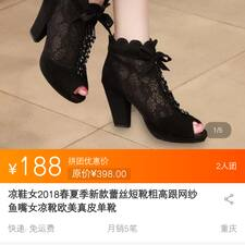 Perfil de usuario de 文燕