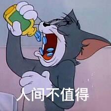 Perfil de usuario de 东梅