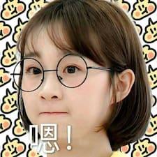 京佳 Kullanıcı Profili