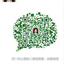 Yining User Profile