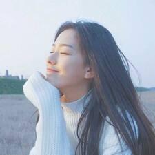 许清 User Profile