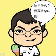 Jinmai User Profile