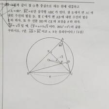 Профиль пользователя 하준