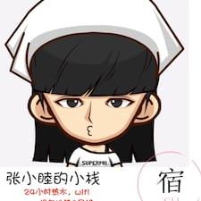 Profil Pengguna 小睦