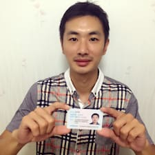 Profil korisnika 汉潍