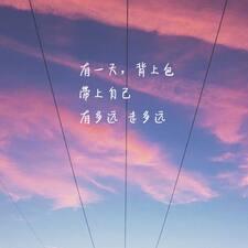 Perfil de usuario de 晓萍