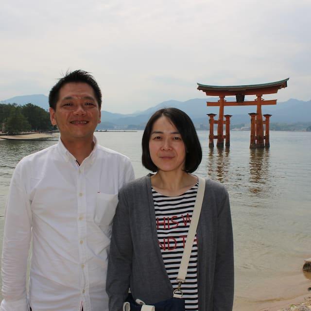 Guidebook for Hiroshima-shi