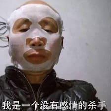 朱 User Profile