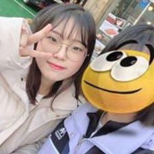 Perfil de usuario de 유나