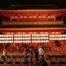Hotel Kiro Kyoto Station felhasználói profilja