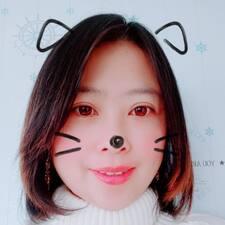馨 User Profile