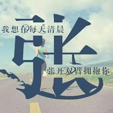 Qiumiao User Profile