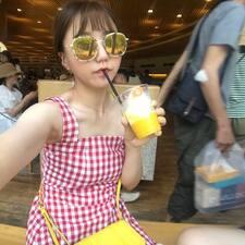 Perfil de usuario de 보람