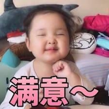 Nutzerprofil von 静轩