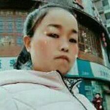 华林 - Profil Użytkownika