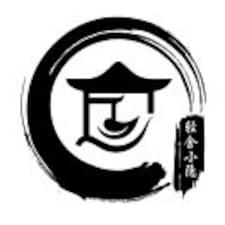 振祥 is a superhost.