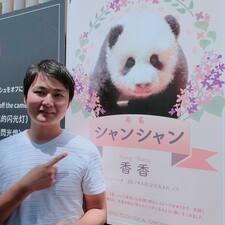 Profil utilisateur de 昌平