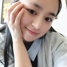 芦 User Profile