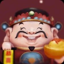荣 - Profil Użytkownika
