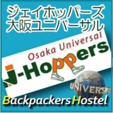 Henkilön Osaka Universal käyttäjäprofiili