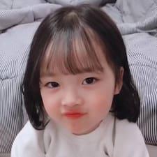 邓 Kullanıcı Profili