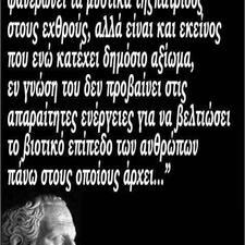 Profilo utente di Kostas