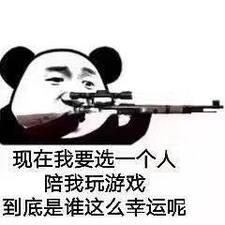 雯琦 User Profile