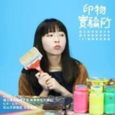 詩芸 User Profile