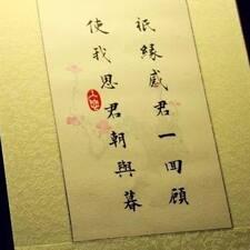 Profil korisnika 陈晓