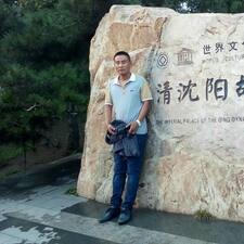 Profil Pengguna 振兴