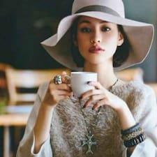 琳琪 User Profile