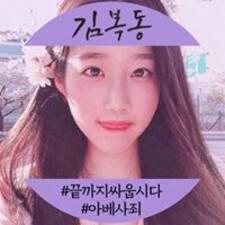 동희 User Profile