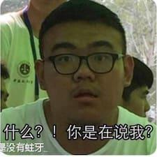 浩翔 User Profile