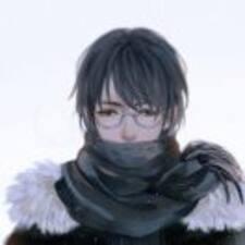 懿雯 User Profile