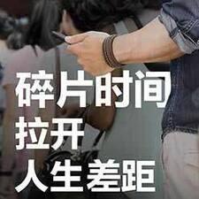 庆 User Profile