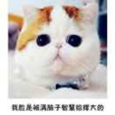 Profilo utente di 钰琳