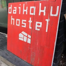 大国ホステル User Profile