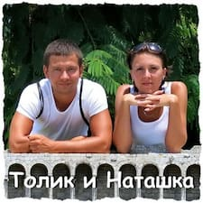 Анатолий & Наталия