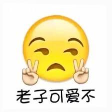 Profilo utente di 耀庆