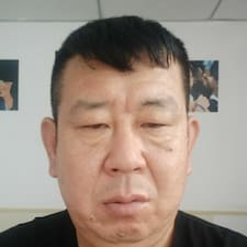 步步高升 Kullanıcı Profili