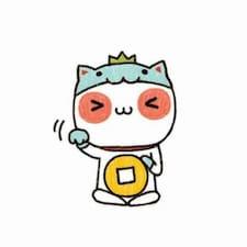 振华 User Profile