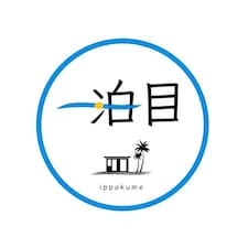 Perfil do utilizador de 民宿