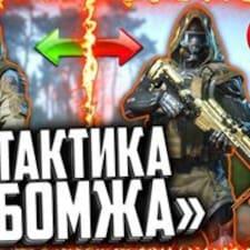 Ruslan Kullanıcı Profili